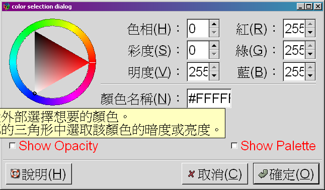 gimpwin-dev] Re: GTK+2 0 Chinese (or CJK) fonts on win32